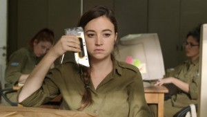 'Zero Motivation' is one of the films featured during the two-week 19th Denver Jewish Film Festival.